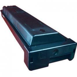 Sharp MX-500GT fekete (black) utángyártott toner Tonerek > Sharp > Utángyártott tonerek