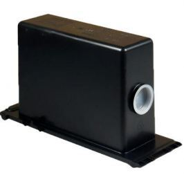 Canon NPG-5 fekete (black) utángyártott toner