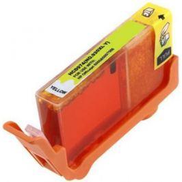 HP 920XL CD974A sárga (yellow) utángyártott tintapatron