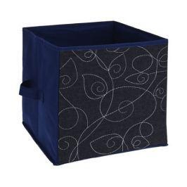 Line textil tároló doboz, 27 x 27 x 27 cm