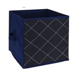 Cube textil tároló doboz, 27 x 27 x 27 cm