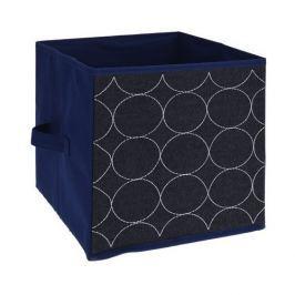 Circles textil tároló doboz  27 x 27 x 27 cm