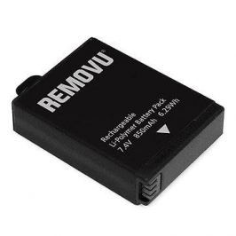 REMOVU S1 Battery Li-Pol, 850mAh
