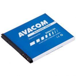 AVACOM pro HTC Desire 601 Li-Ion 3,8V 2100mAh (náhrada BM65100, BA-S930)