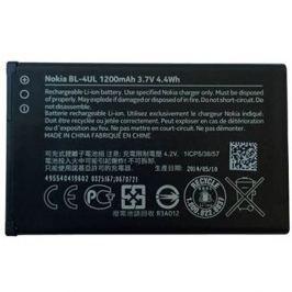 Nokia BL-4UL 1200mAh Li-Ion (Bulk) Háztartás