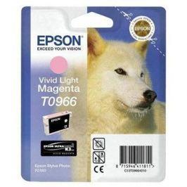 Epson T0966 - originální