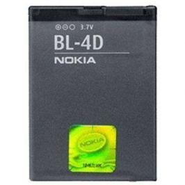 Nokia BL-4D Li-Ion 1200 mAh Bulk