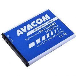 AVACOM za Samsung i9100 Li-ion 3.7V 1650mAh