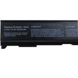 AVACOM za Toshiba Satellite A100/ A80/ M40 Li-ion 10.8V 5200mAh cS