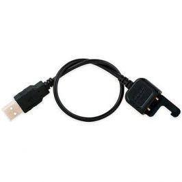 GOPRO Nabíjecí kabel k Wi-Fi dálkovému ovládání 0.2m